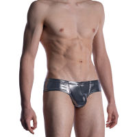 "Трусы-брифы ""M2010 Cheeky Brief - Silver"""